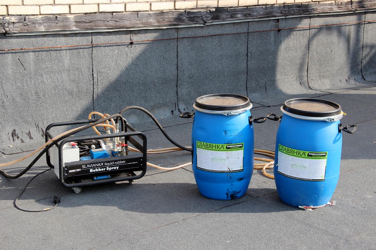 Жидкая резина для гидроизоляции своими руками